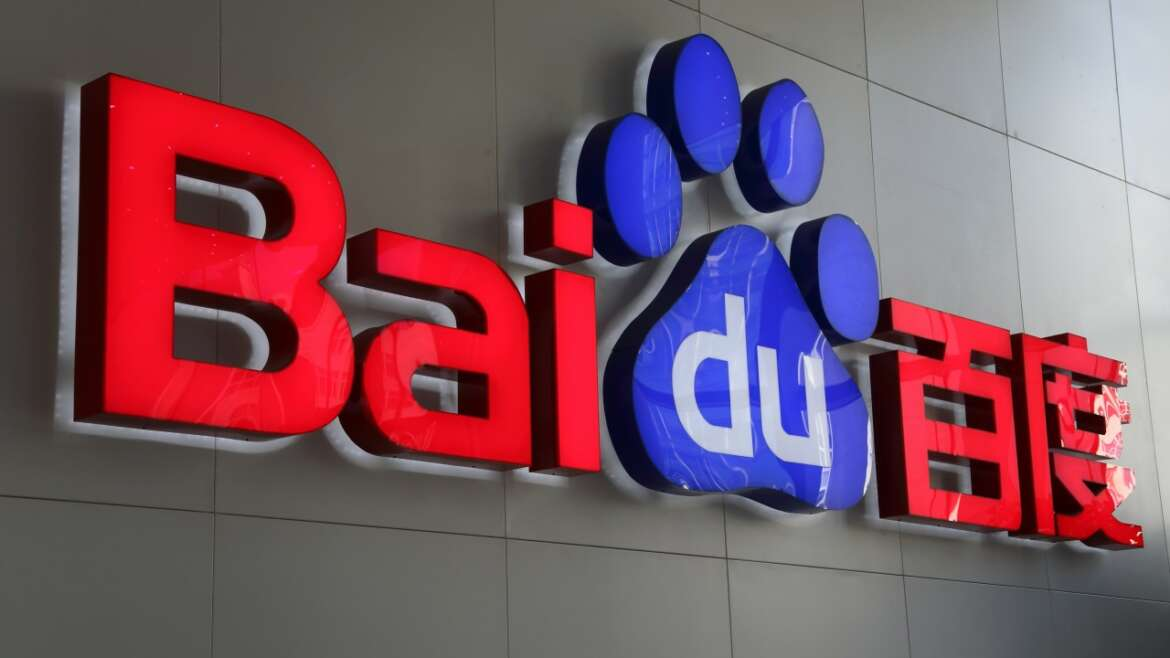 How To Optimize For Baidu SEO In China